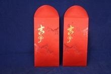 Quality Luxury red packets (RP5) for sale