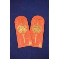 China Red packets (RP3) wholesale