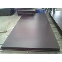 China Big Size Film Faced Plywood wholesale