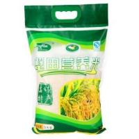 China 5KG Chinese rice bags on sale