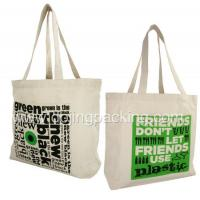 China canvas bag canvas cotton tote bag wholesale in China wholesale