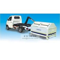 China Detachable Compartment Garbage Truck JHA5021ZXX on sale