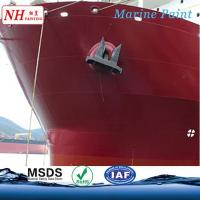 Marine Coatings Products ID: C-200