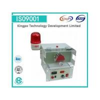 China HF Spark Tester SCR015A wholesale