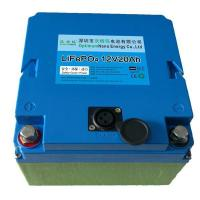 China 12V20Ah LiFePo4 Battery Lithium Battery Usded With Caravan wholesale