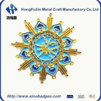 China Sun Rising Carved Badge Diastruck Processed wholesale