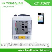 China Wireless bluetooth wrist free APP approval blood pressure monitor wholesale