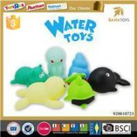 China New arrival rubber ocean animal bath toy wholesale