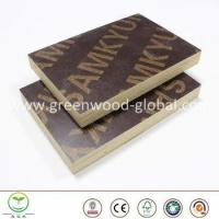 China 3mm / 30mm Cheap Film Faced Marine Plywood Sheet wholesale