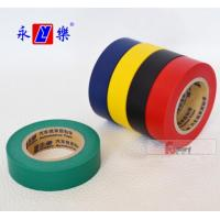 China Electrical Tape For Wire Harness wholesale