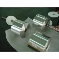 China Coil wholesale