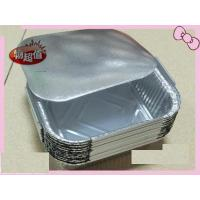 China Pan/Container with Aluminum lid /cover wholesale