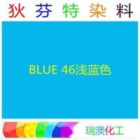 China Metal complexing dye Blue 46 wholesale