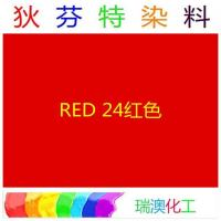 Metal complexing dye Red 24