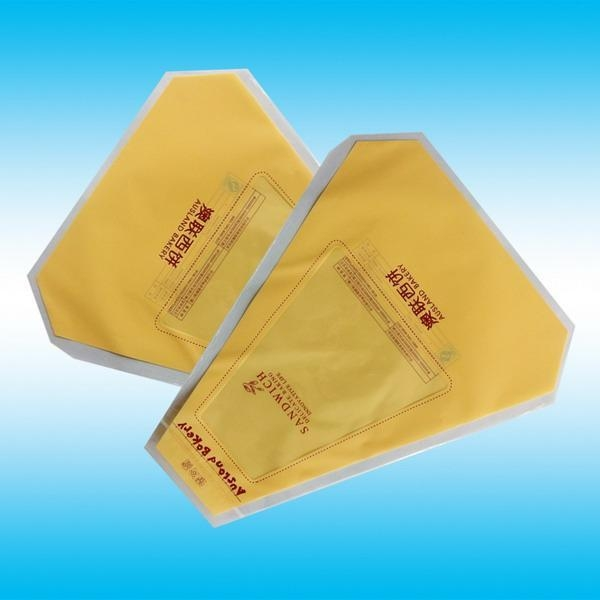 Quality food grade packing pouch for sale