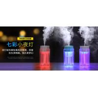 China Colorful Portable Humidifier S-901 wholesale