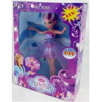 China Toy Item No: P005 wholesale