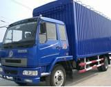 China Valuable moving services wholesale