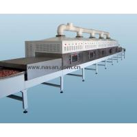 China Vegetable Dryer wholesale