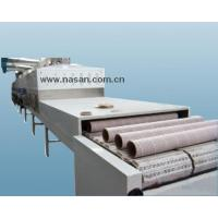 China Paper Tube Dryer wholesale