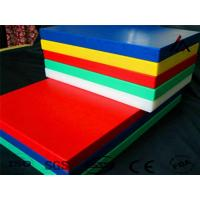 Buy cheap Building Board from wholesalers