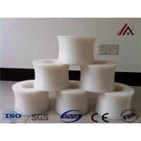 Buy cheap PE Bushing from wholesalers