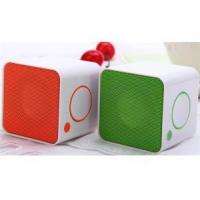 Buy cheap portable cube bluetooth speaker from wholesalers