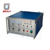 Buy cheap CTG-120 from wholesalers