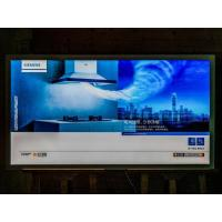 Buy cheap 3D Lenticular billboard-Siemens from wholesalers
