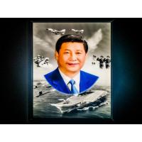 Buy cheap 3D lenticular portrait in President Xi from wholesalers
