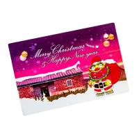 Buy cheap 3D lenticular postercard, greeting card from wholesalers