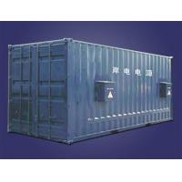 Buy cheap frequency power ship shore power supply from wholesalers