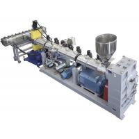 Buy cheap Exhaust type single screw extruder from wholesalers
