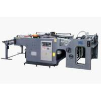 Buy cheap Full Automatic Cylinder Screen Printing Machine from wholesalers