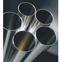 Buy cheap 430/420 Stainless Steel Seamless/welded Polished Tube/pipe from wholesalers