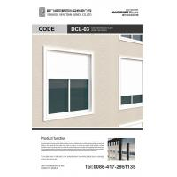 Buy cheap Aluminum alloy shutter 2 outdoor from wholesalers