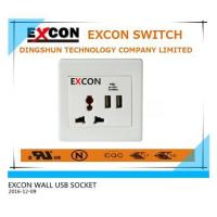 Buy cheap WHITE WALL USB SOCKET from wholesalers