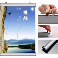Buy cheap C style hanging frame from wholesalers