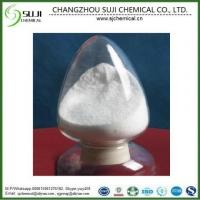 Buy cheap Feed Additives DL-Methionine from wholesalers