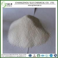 Buy cheap Feed Additives Sorbitol from wholesalers