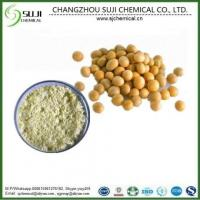 Buy cheap Feed Additives Soya Bean Lecithin from wholesalers