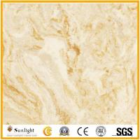 China Oman beige Artifical Marble wholesale