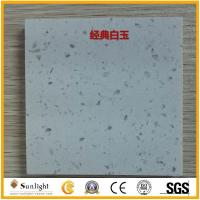China Crystal white artificial marble wholesale