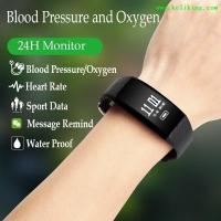 China Passive SMD Magnetic Buzzer Series H4 Heart Rate and Blood Pressure Monitor Smart Bluetooth Bracelet wholesale