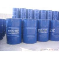 China Hexamethylene Diisocyanate wholesale