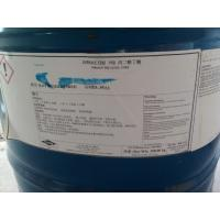 China tripropyleneglycoln-butylether wholesale