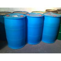China butyrolactone wholesale