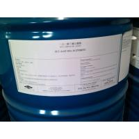 China Diethylene Glycol Monobuthyl Ethe wholesale