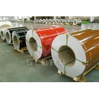 China PVDF color coated aluminum coil wholesale