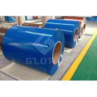 China Color Coated Aluminum Coil wholesale